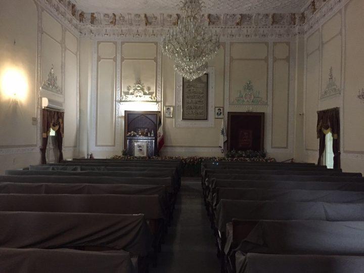 تالار سخنرانی و کتابخانه عمرات