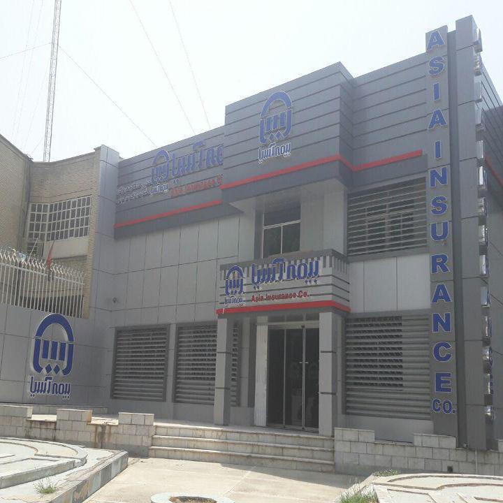 طراحی و بازسازی نمای شعبه بیمه آسیا بندر عباس