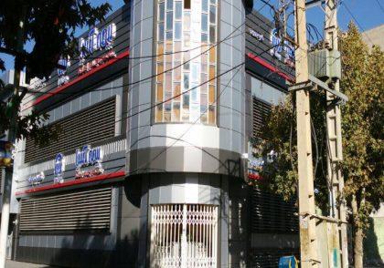 طراحی و بازسازی نمای شعبه بیمه آسیا بروجرد