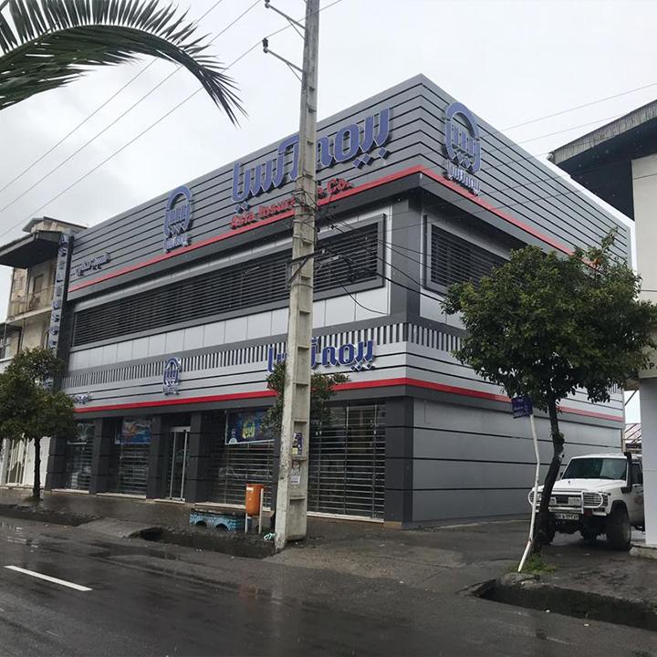 طراحی و باز سازی نمای بیمه آسیا شعبه تنکابن