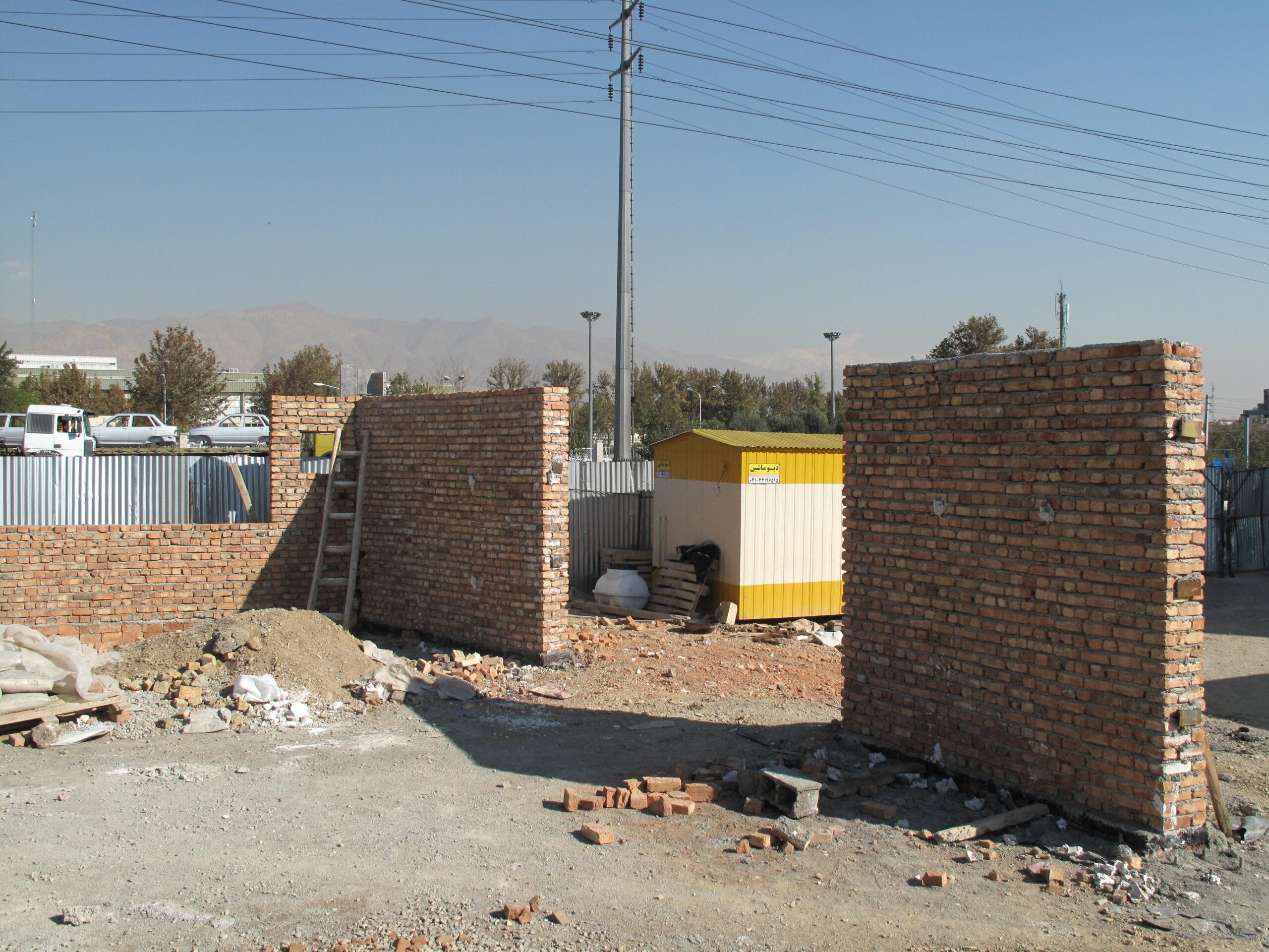 طراحی و اجرای ساختمان خسارت غرب شعبه بیمه آسیا