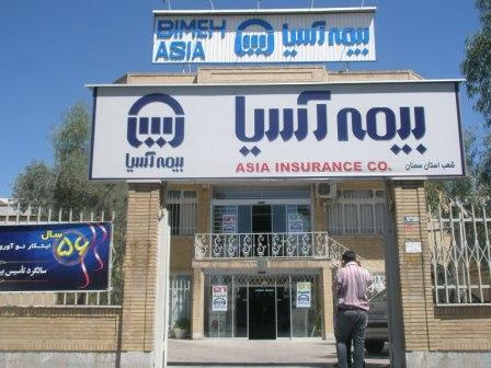 بازسازی نمای شعبه بیمه آسیا سمنان