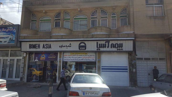 بازسازی نمای شعبه بیمه آسیا شعبه ساوه