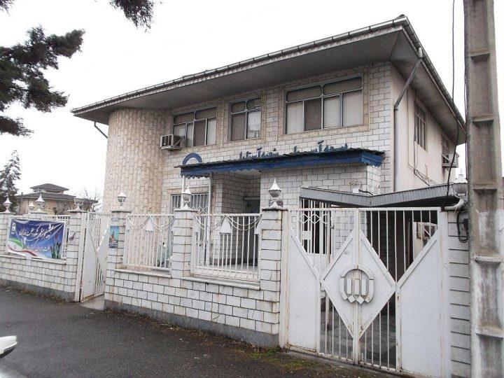 ساختمان قدیمی بیمه آستارا