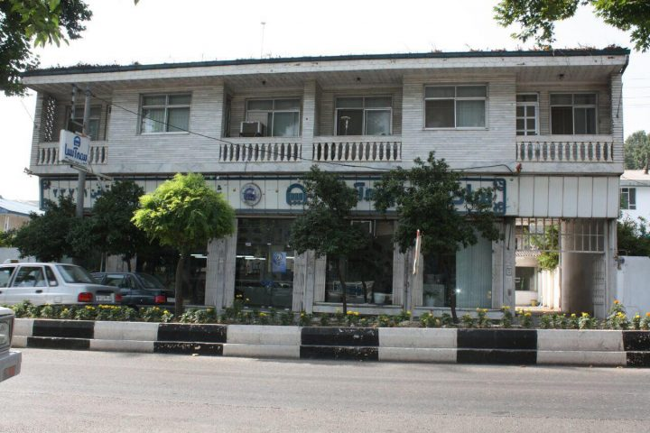 بازسازی نمای شعبه بیمه آسیا چالوس