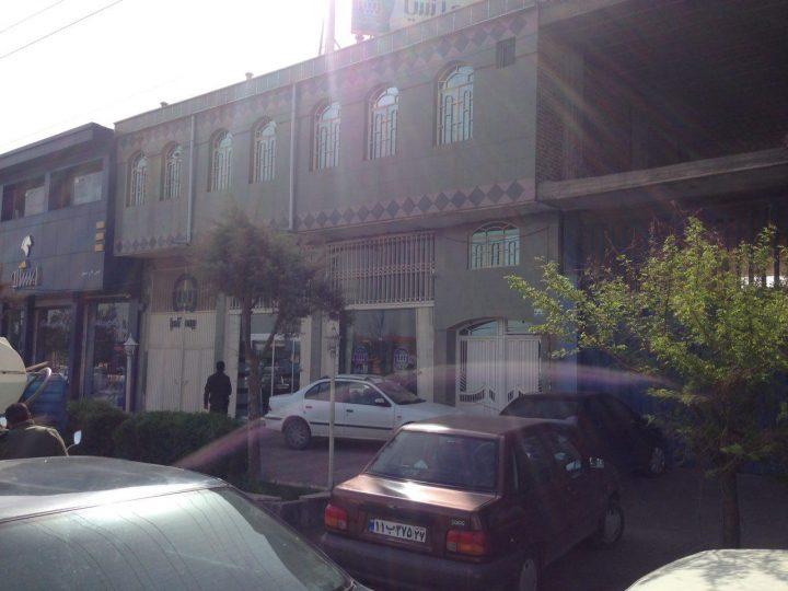 نمای قدیمی ساختمان بیمه