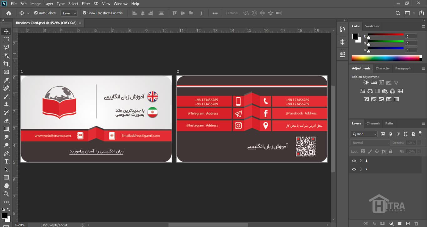 آموزش طراحی کارت ویزیت مدرن در فتوشاپ