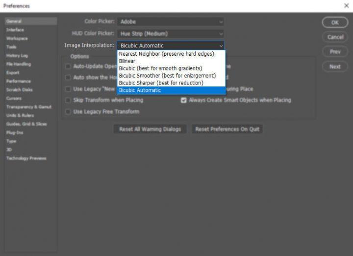 تنظیمات Image Interpolation