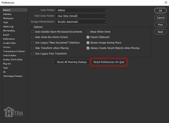 تنظیمات نرم افزار فتوشاپ