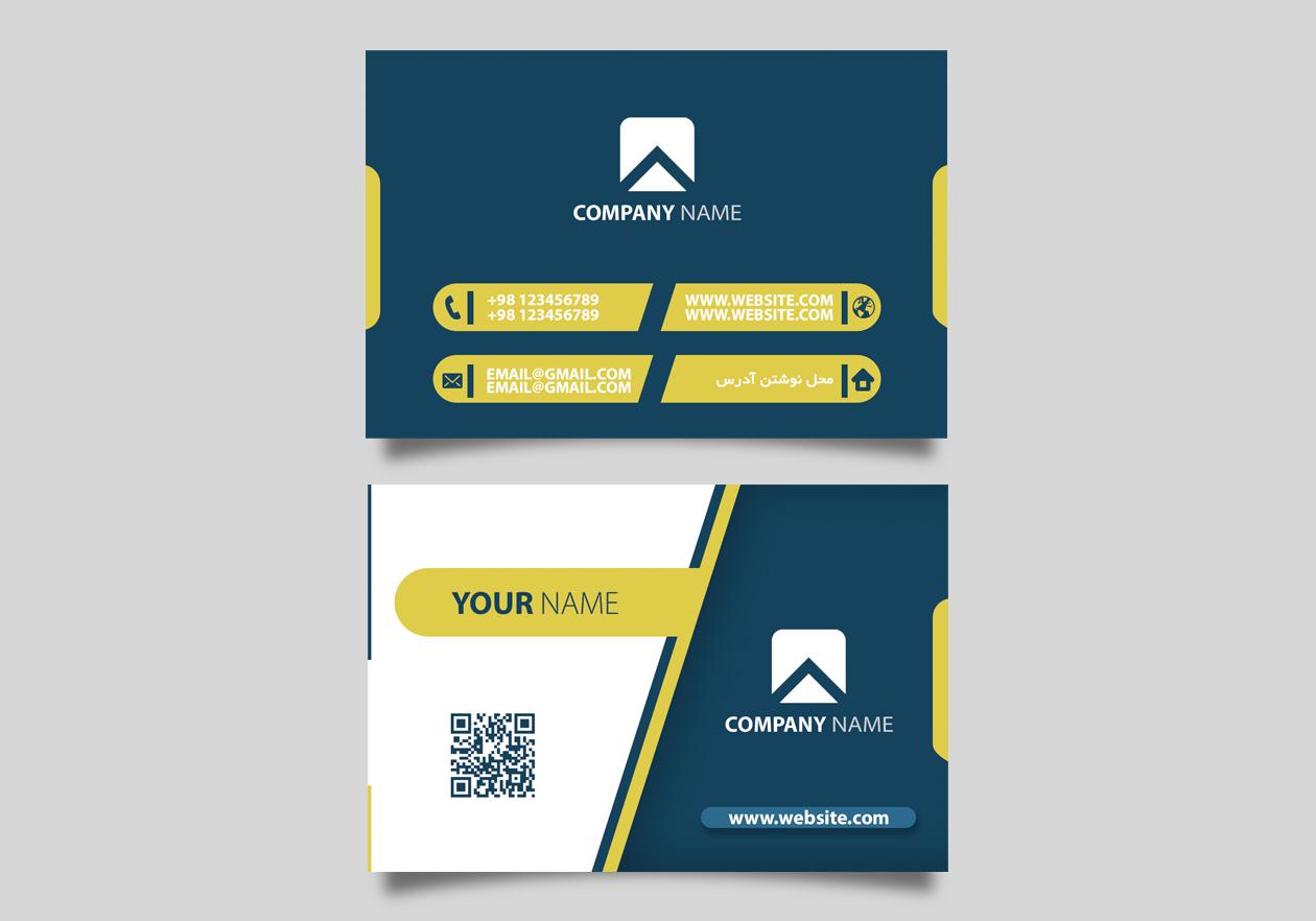 آموزش طراحی کارت ویزیت شخصی شیک در فتوشاپ