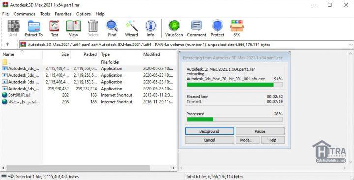 خروجی گرفتن از فایل نصبی تری دی مکس