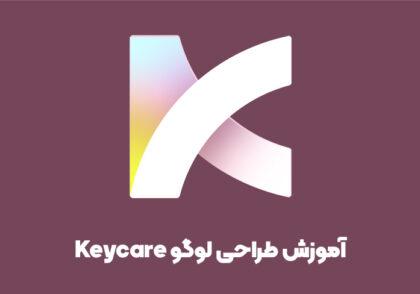 لوگو حرف k - آموزش طراحی لوگو